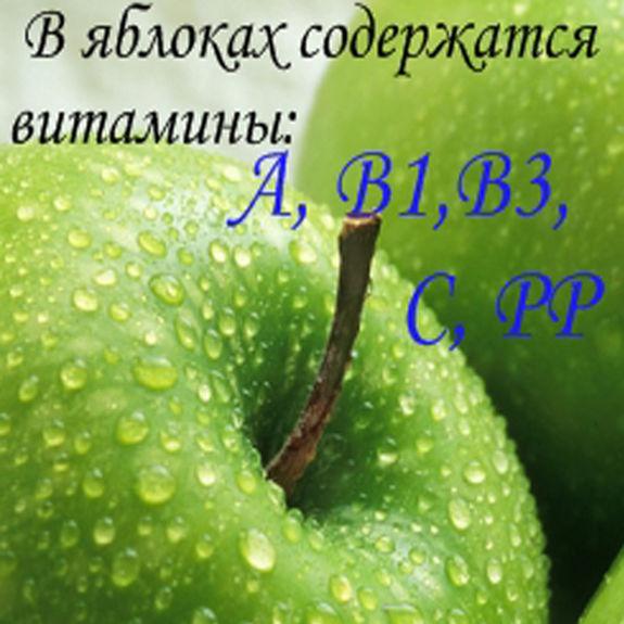 Яблоки при беременности: почему хочется, можно ли есть