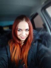 Нестеренко Татьяна